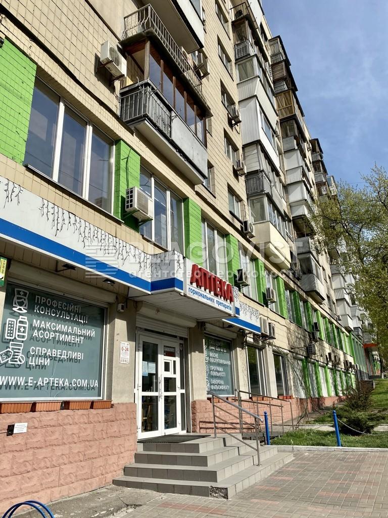 Квартира A-79221, Леси Украинки бульв., 9, Киев - Фото 1