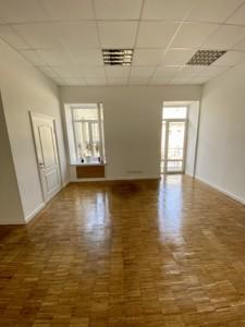 Офіс, Ярославів Вал, Київ, C-87883 - Фото3