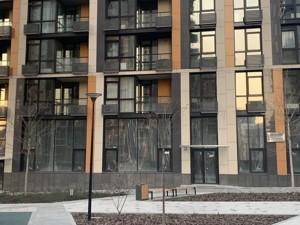 Торговые площади, Предславинская, Киев, R-22503 - Фото 7