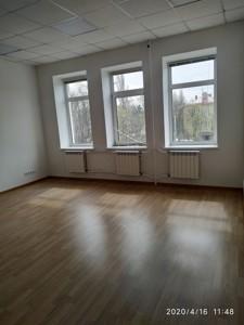 Коммерческая недвижимость, X-13786, Васильковская, Голосеевский район
