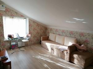 Дом Круглик, R-32629 - Фото 5