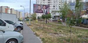 Офис, Милославская, Киев, Z-711270 - Фото2