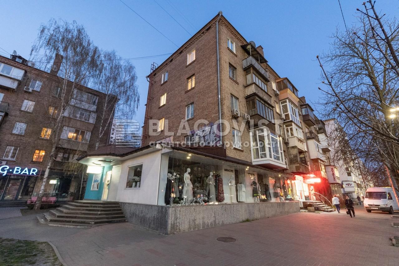 Квартира H-45375, Лесі Українки бул., 15, Київ - Фото 27