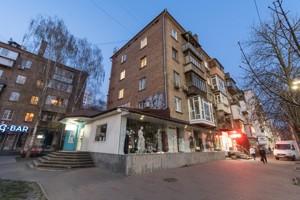Квартира Леси Украинки бульв., 15, Киев, H-45375 - Фото 24