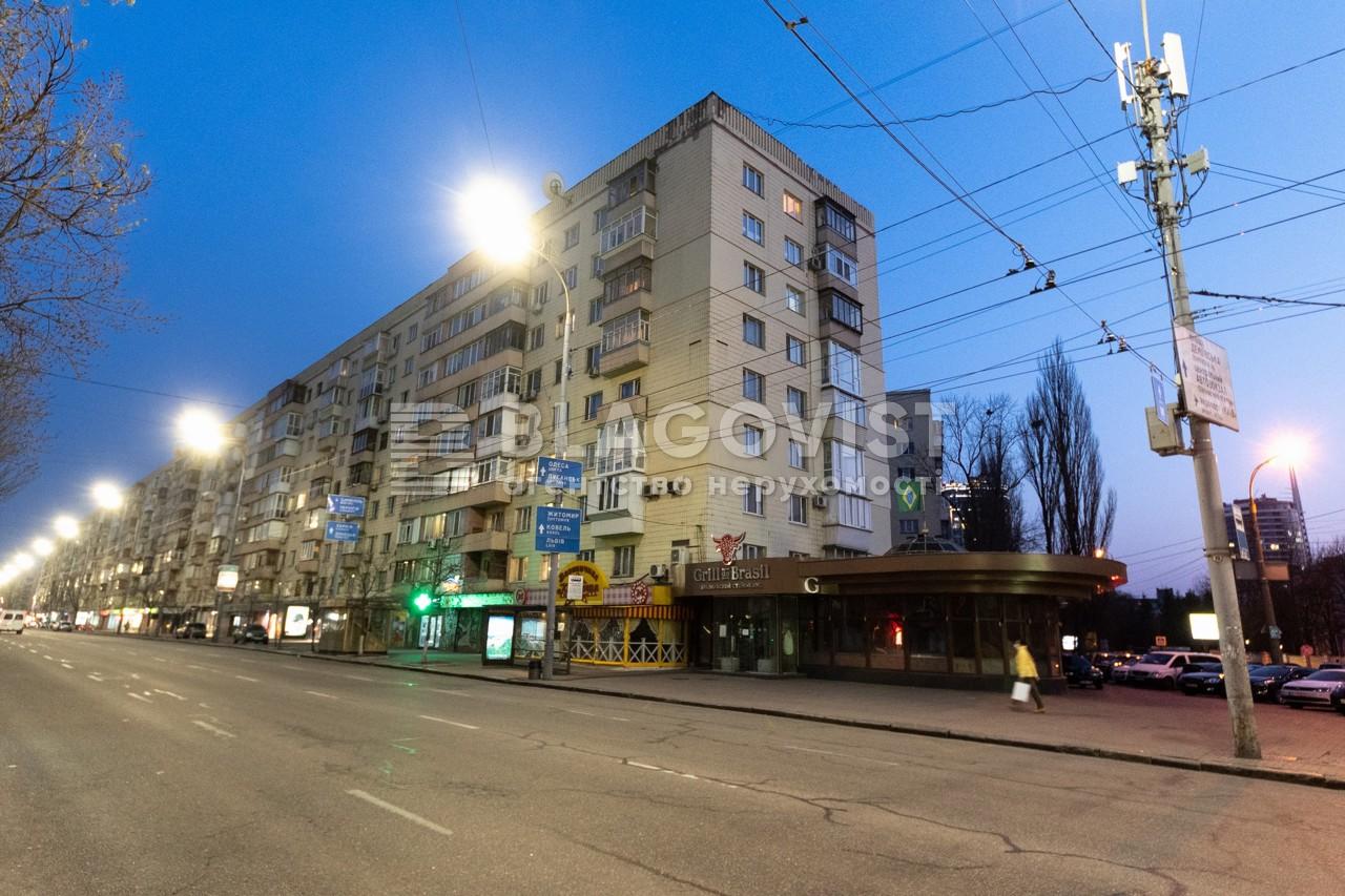 Квартира H-45375, Лесі Українки бул., 15, Київ - Фото 28
