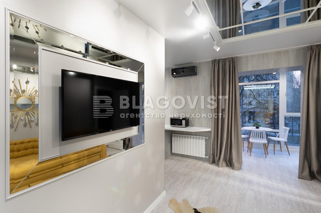 Квартира H-45375, Лесі Українки бул., 15, Київ - Фото 10