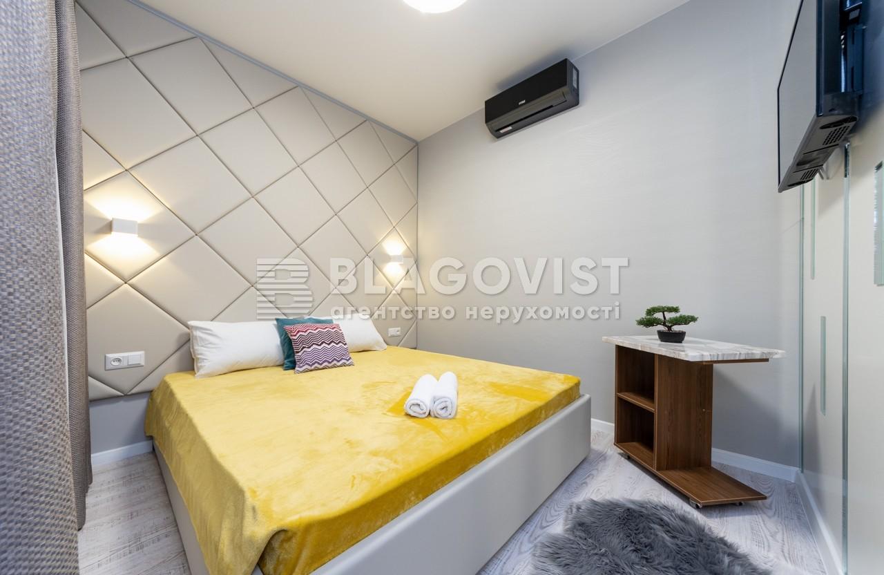 Квартира H-45375, Лесі Українки бул., 15, Київ - Фото 15