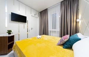 Квартира Леси Украинки бульв., 15, Киев, H-45375 - Фото 14