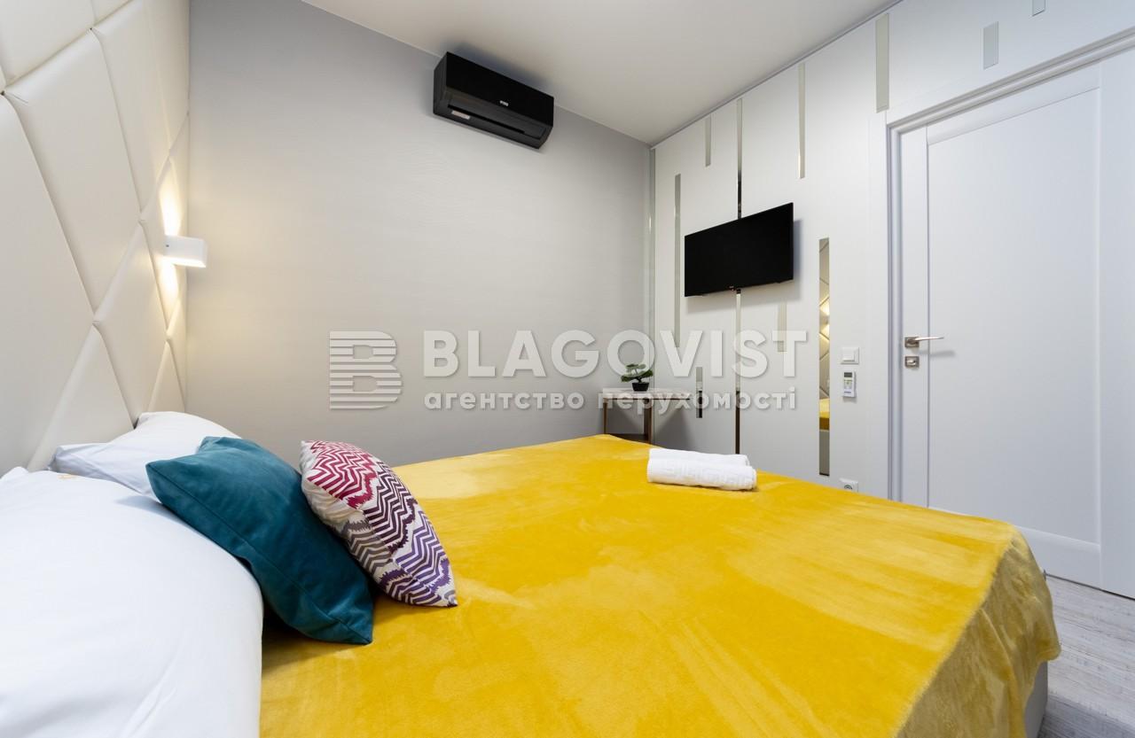 Квартира H-45375, Лесі Українки бул., 15, Київ - Фото 16