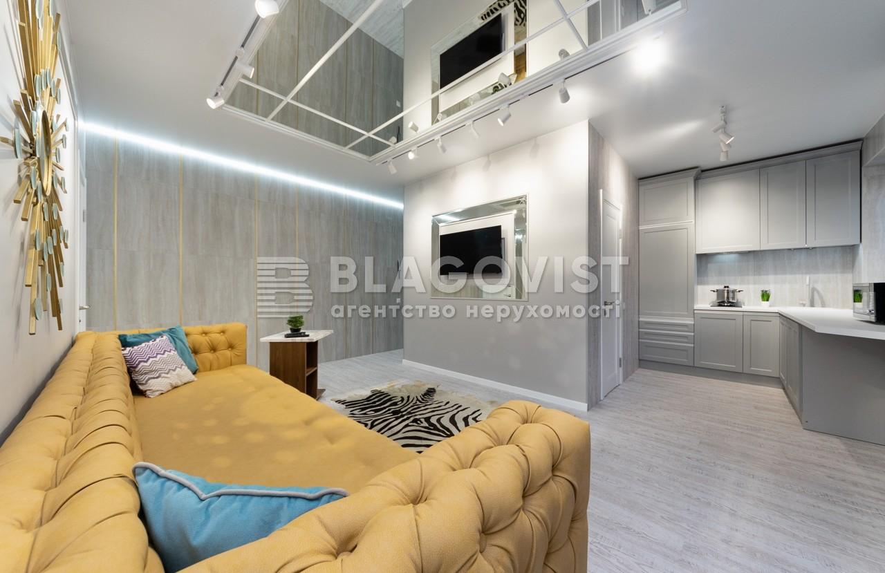 Квартира H-46620, Лесі Українки бул., 15, Київ - Фото 11
