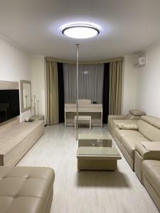 Квартира R-32542, Княжий Затон, 21, Київ - Фото 7
