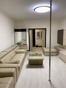 Квартира R-32542, Княжий Затон, 21, Київ - Фото 8
