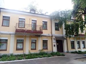 Нежилое помещение, Большая Васильковская, Киев, H-48941 - Фото1
