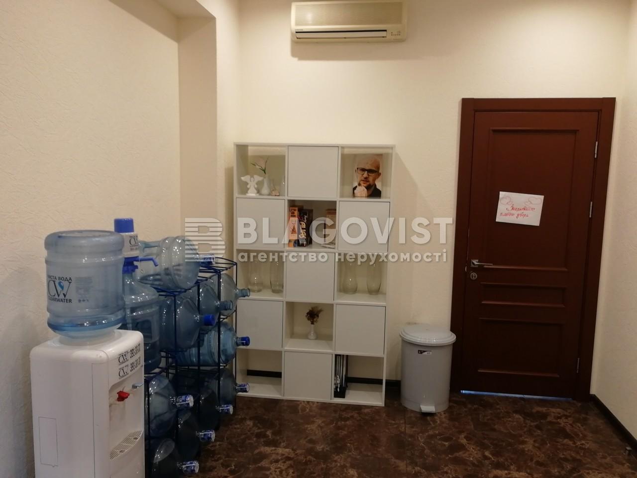 Офис, A-111122, Паньковская, Киев - Фото 9