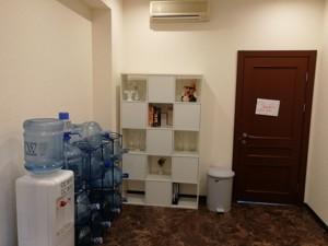 Офис, Паньковская, Киев, A-111122 - Фото 9
