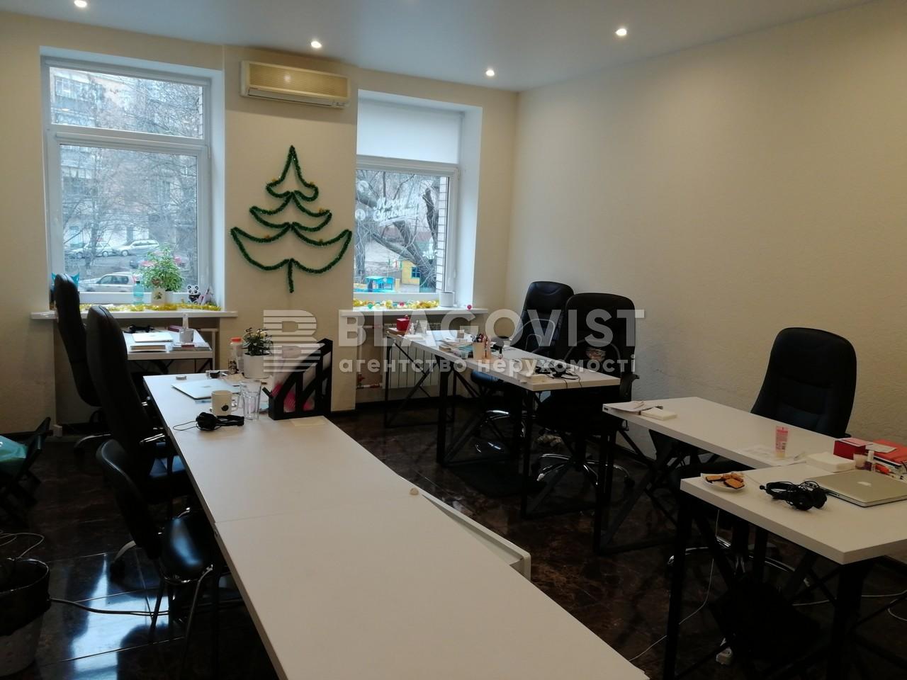 Офис, A-111122, Паньковская, Киев - Фото 10