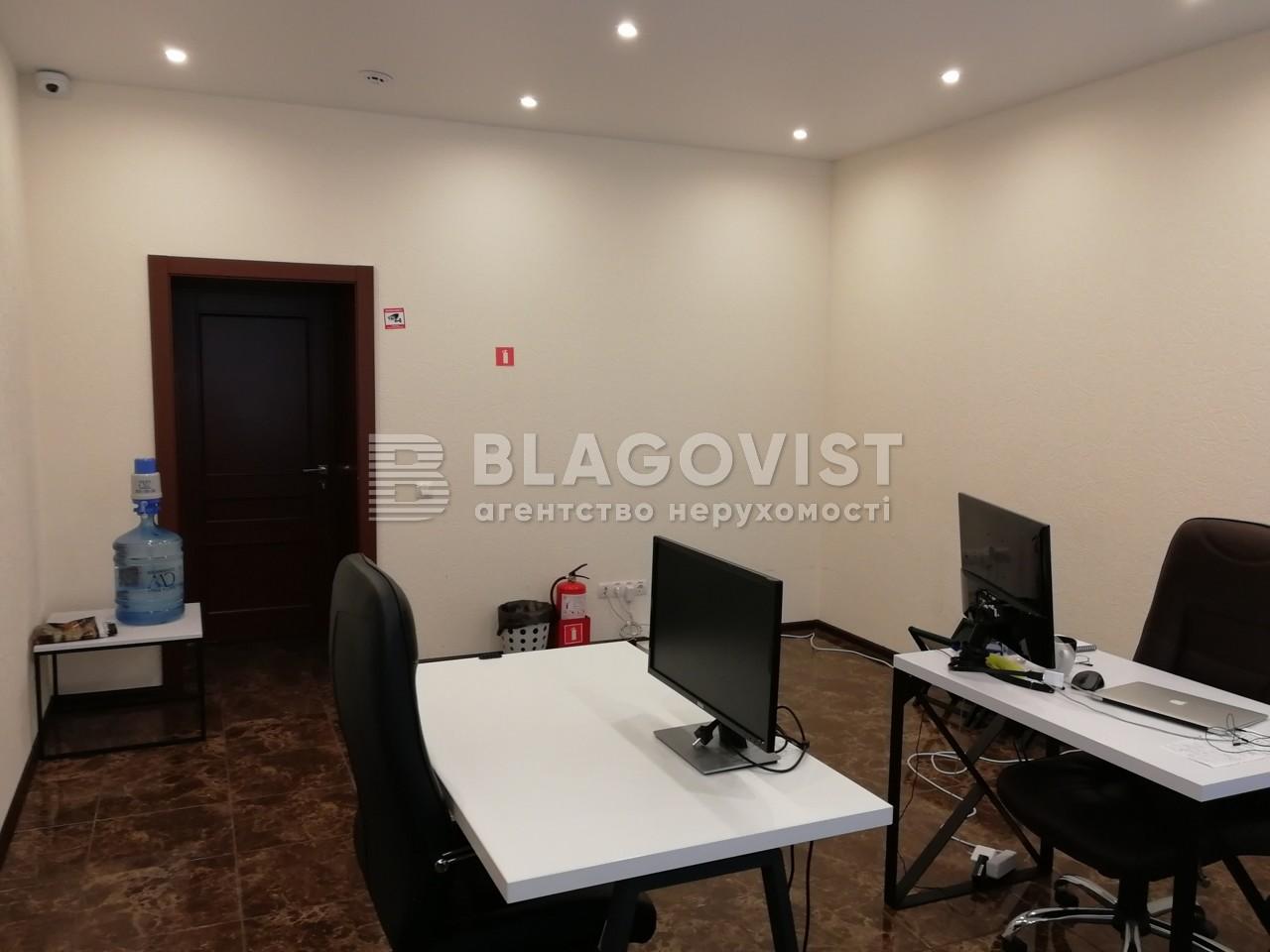 Офис, A-111122, Паньковская, Киев - Фото 16