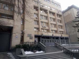Офис, Паньковская, Киев, A-111122 - Фото