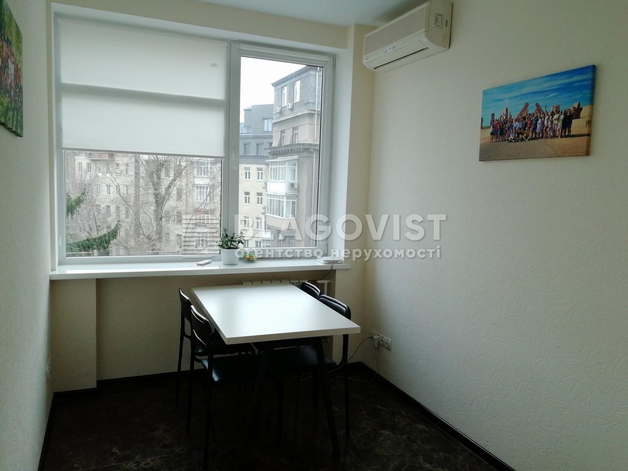 Офис, A-111122, Паньковская, Киев - Фото 24