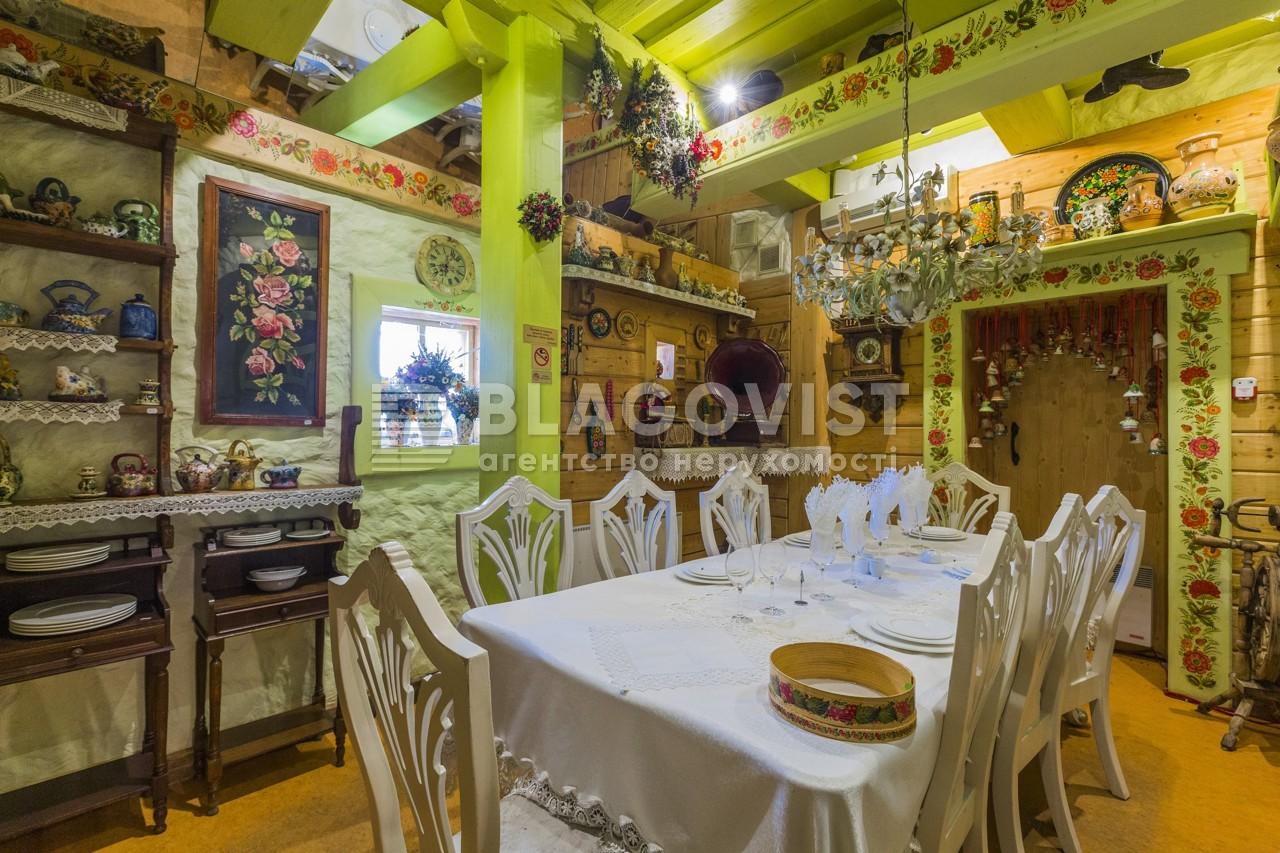 Ресторан, B-93866, Константиновская, Киев - Фото 5