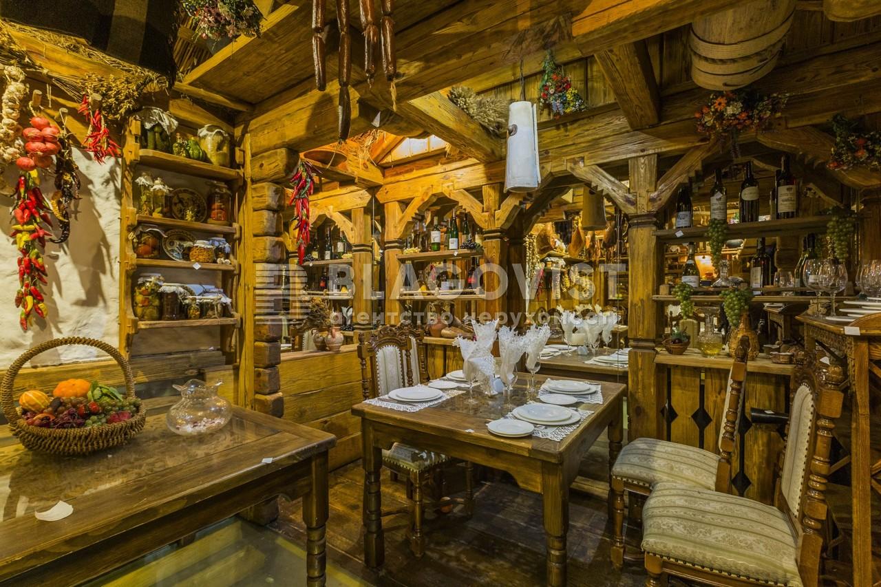 Ресторан, B-93866, Константиновская, Киев - Фото 7