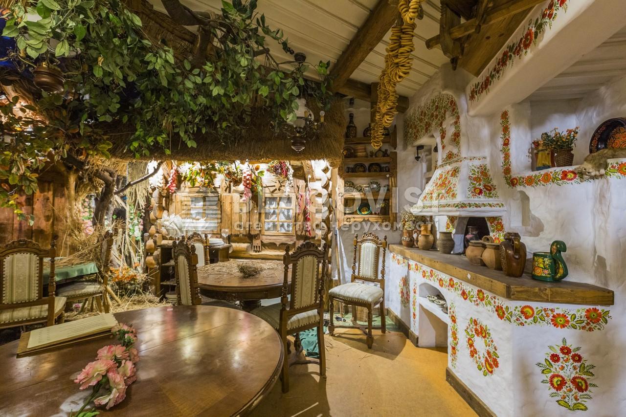 Ресторан, B-93866, Константиновская, Киев - Фото 10