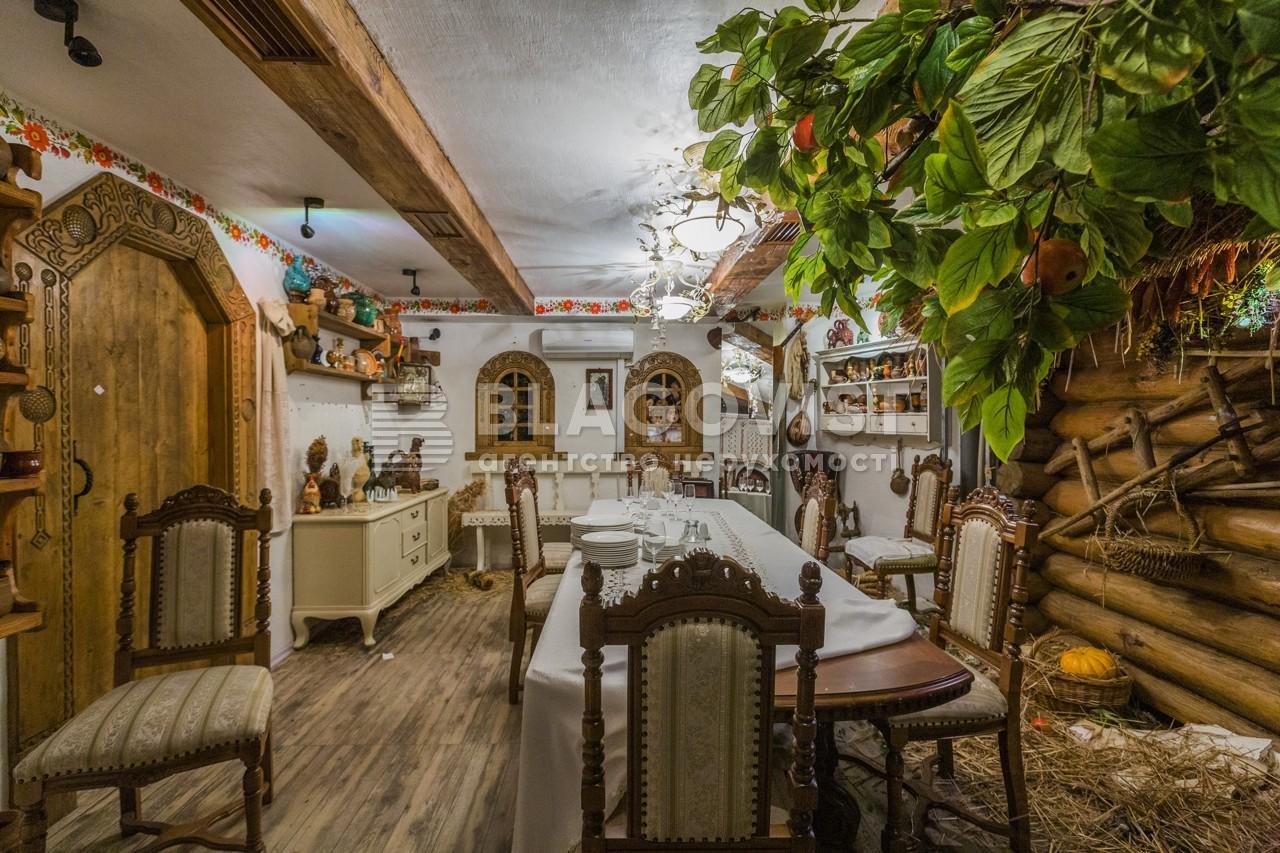 Ресторан, B-93866, Константиновская, Киев - Фото 12