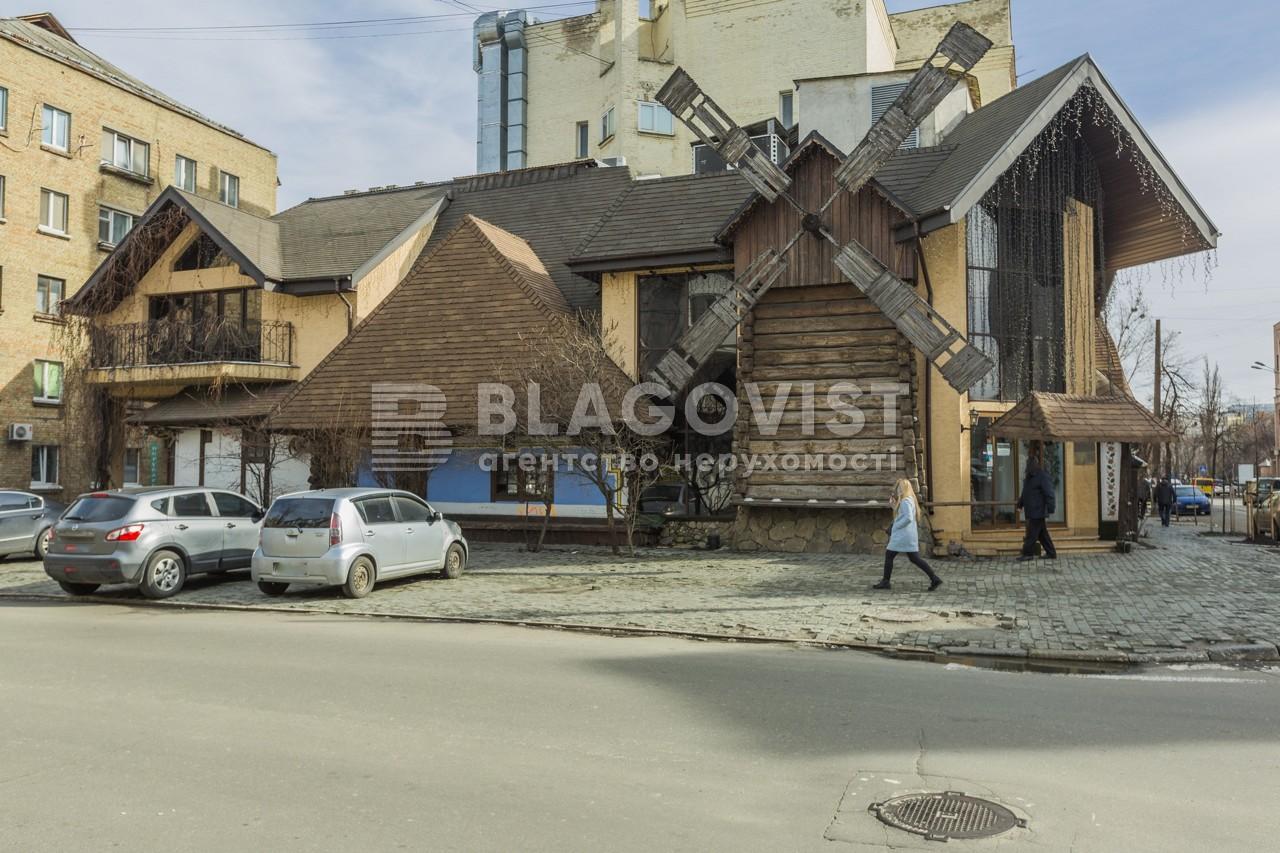 Ресторан, B-93866, Константиновская, Киев - Фото 1
