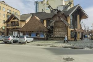 Ресторан, Константиновская, Киев, B-93866 - Фото1