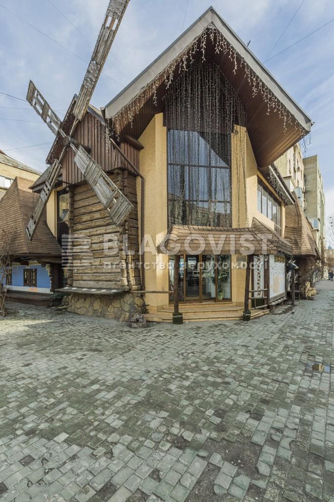 Ресторан, B-93866, Константиновская, Киев - Фото 23