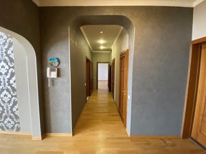 Нежилое помещение, Коновальца Евгения (Щорса), Киев, R-26525 - Фото 25