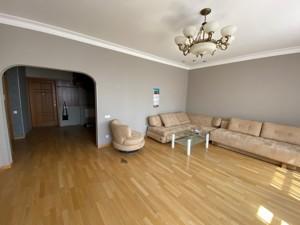 Нежилое помещение, Коновальца Евгения (Щорса), Киев, R-26525 - Фото