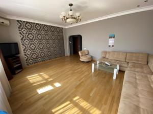 Нежилое помещение, Коновальца Евгения (Щорса), Киев, R-26525 - Фото 6