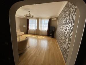 Нежилое помещение, Коновальца Евгения (Щорса), Киев, R-26525 - Фото 8
