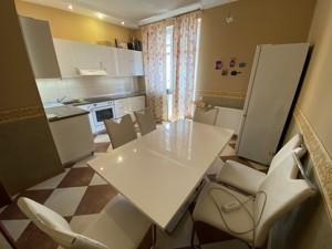 Нежилое помещение, Коновальца Евгения (Щорса), Киев, R-26525 - Фото 15