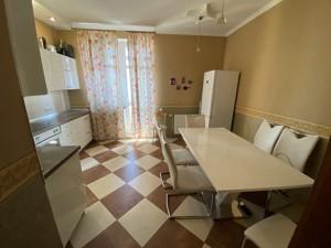 Нежилое помещение, Коновальца Евгения (Щорса), Киев, R-26525 - Фото 16