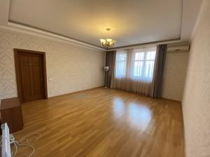 Нежилое помещение, Коновальца Евгения (Щорса), Киев, R-26525 - Фото 11