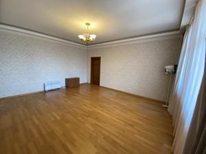 Нежилое помещение, Коновальца Евгения (Щорса), Киев, R-26525 - Фото 13