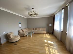 Нежилое помещение, Коновальца Евгения (Щорса), Киев, R-26525 - Фото 7