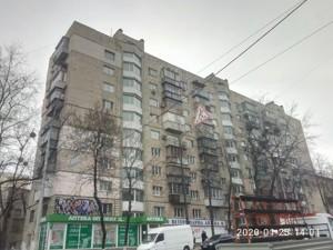 Квартира Васильківська, 5/7, Київ, R-33171 - Фото