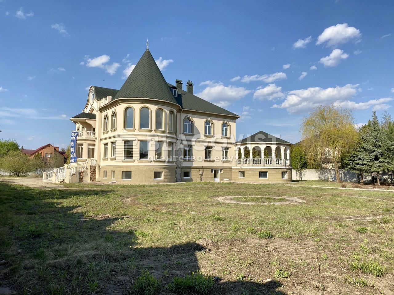 Дом Z-706041, Независимости, Вита-Почтовая - Фото 2