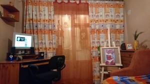 Квартира Окіпної Раїси, 5, Київ, Z-591519 - Фото 5