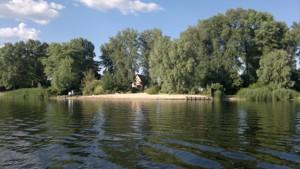 Дом Вишенки, Z-645904 - Фото3
