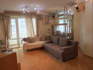 Apartment Mechnykova, 18, Kyiv, Z-433519 - Photo3