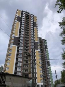 Нежилое помещение, Приборный пер., Киев, R-38054 - Фото