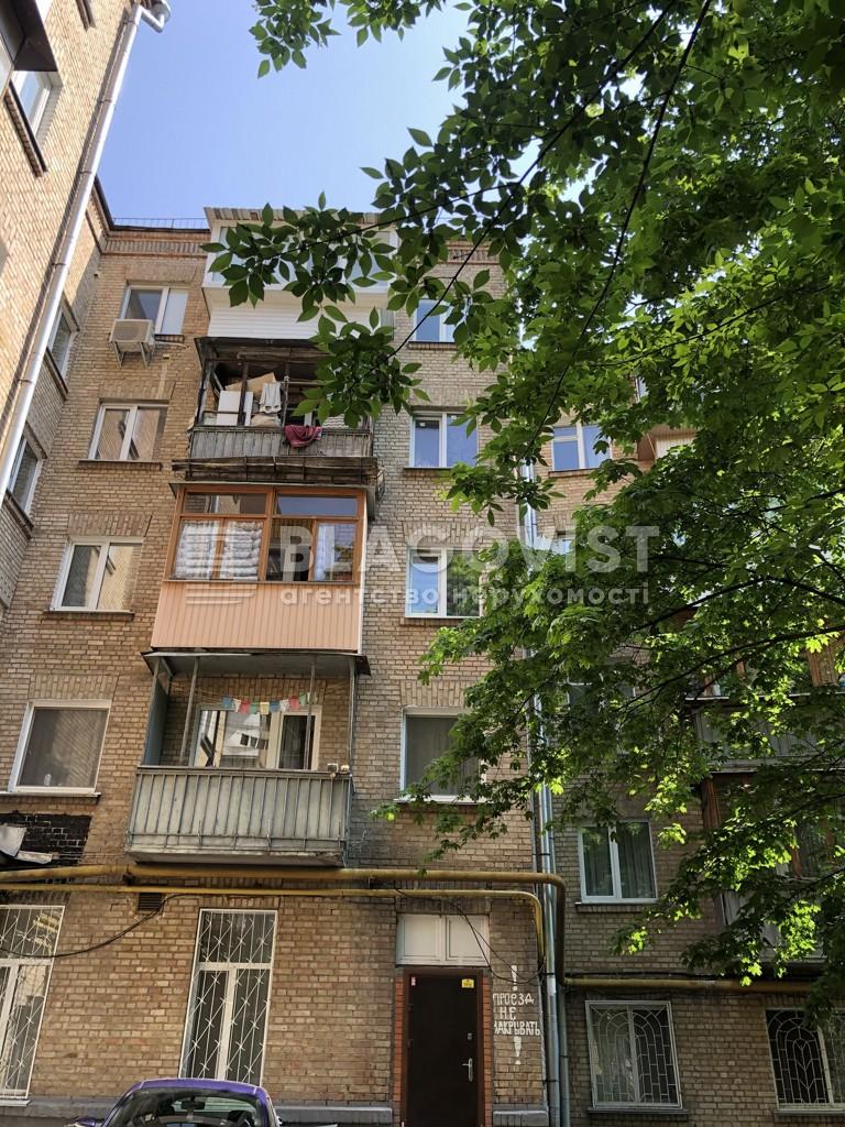 Нежилое помещение, Цитадельная, Киев, F-44825 - Фото 9