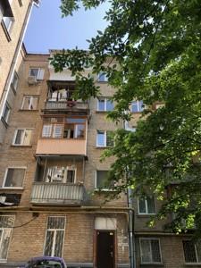 Квартира Z-739869, Цитадельна, 7, Київ - Фото 4