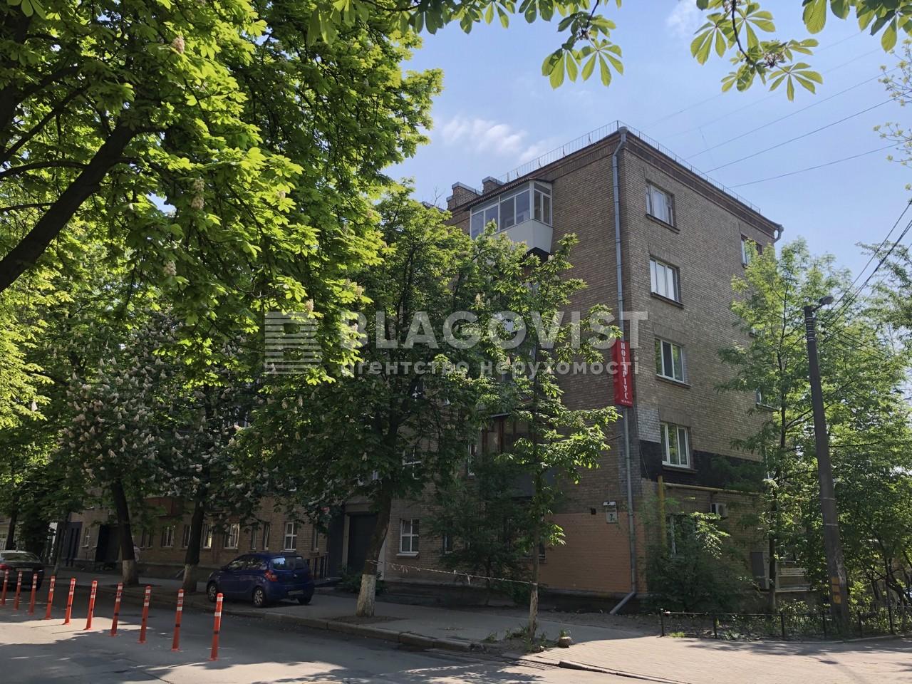 Нежилое помещение, Цитадельная, Киев, F-44825 - Фото 1
