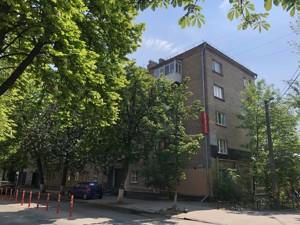 Квартира Z-739869, Цитадельна, 7, Київ - Фото 2