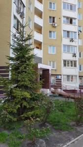 Квартира Гонгадзе (Машинобудівна), 21, Київ, Z-632547 - Фото3